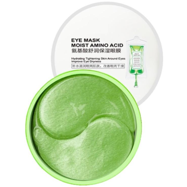 Гідрогелеві патчі з амінокислотами шовку Siayzu Raioceu Eye Mask Moist Amino Acids, 60 шт