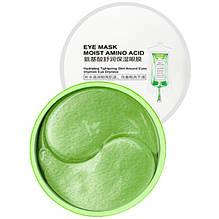 Уценка (влажная коробочка) Патчи с аминокислотами шёлка Siayzu Raioceu Eye Mask Moist Amino Acids, 60 шт