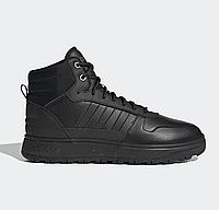 Оригинальные кроссовки Adidas FROZETIC (H04465)