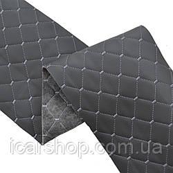 Кожзаменитель 605 Темно-серый (1,4м) / На пар.2мм и войлок / Ромб / Прошитый (м2)
