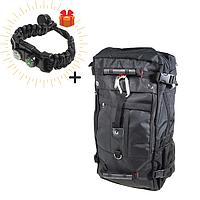 Дорожная сумка рюкзак мужская для путешествий с чехлом от дождя + подарок Браслет для выживания!