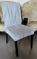 Чехол на стул универсального размера волнистый жаккард, фото 1