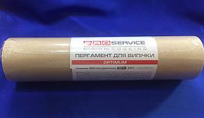 PRO-servise Папір пергаментний   коричневий 50м