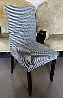 Чехол на стул универсального размера для больших размеров