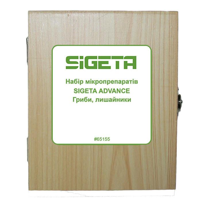 Набір мікропрепаратів SIGETA ADVANCE Гриби, лишайники (20 шт)