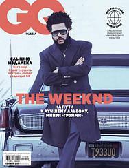 GQ журнал №9 сентябрь 2021 (Gentlemen's Quarterly) | The Weeknd