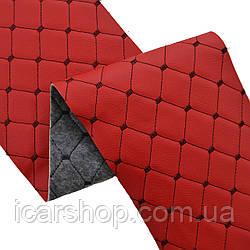 Кожзаменитель 593 Красный. (1,4м) / На пар.2мм и войлок / Ромб / Прошитый (м2)