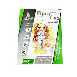 Ошейник Modes Fipro-Lux Модес Фипро-Люкс для собак 35 см 1 шт