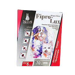 Ошейник Modes Fipro-Lux Модес Фипро-Люкс для собак 70 см 1 шт