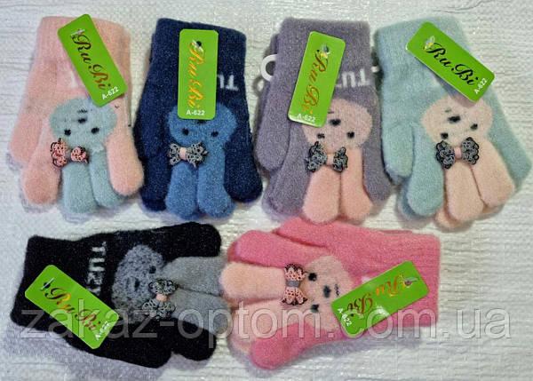 Перчатки детские на девочку оптом(3-5 лет)Китай А622-80926, фото 2