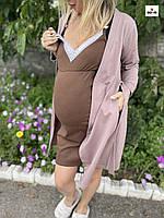 Комплект жіночий теплий халат з нічної кавовий р. 44-54