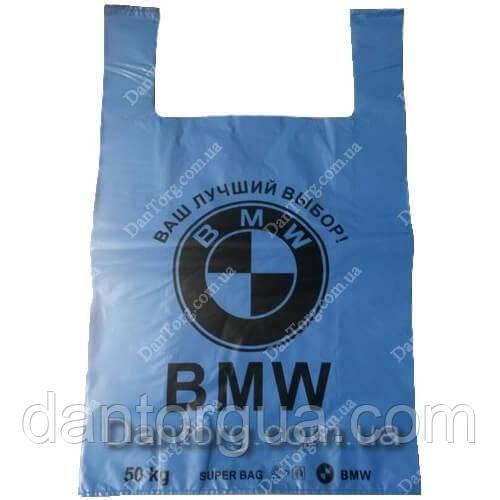 Пакет майка BMW SUPER 45 (БМВ 45) 45х70