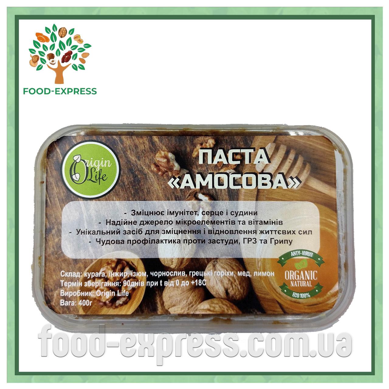 Паста Амосова 500г натуральная витаминная смесь из сухофруктов, орехов и меда