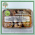 Паста Амосова 500г натуральная витаминная смесь из сухофруктов, орехов и меда, фото 2
