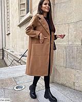 """Пальто жіноче мод 384 (48-52) """"FemZone"""" недорого від прямого постачальника AP"""