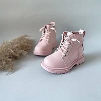 Ботинки для девочки / тимберленды для девочки