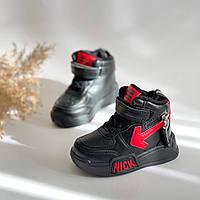 Хайтопы для мальчика / кроссовки для мальчика / ботинки для мальчика