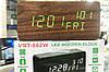 Настільні електронні годинник VST-862S в дерев'яному корпусі з температурою і датчиком вологості, фото 9