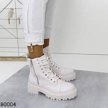 Білі черевики 80004 (SH), фото 2