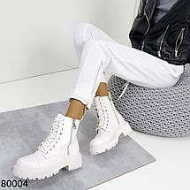 Білі черевики 80004 (SH), фото 3