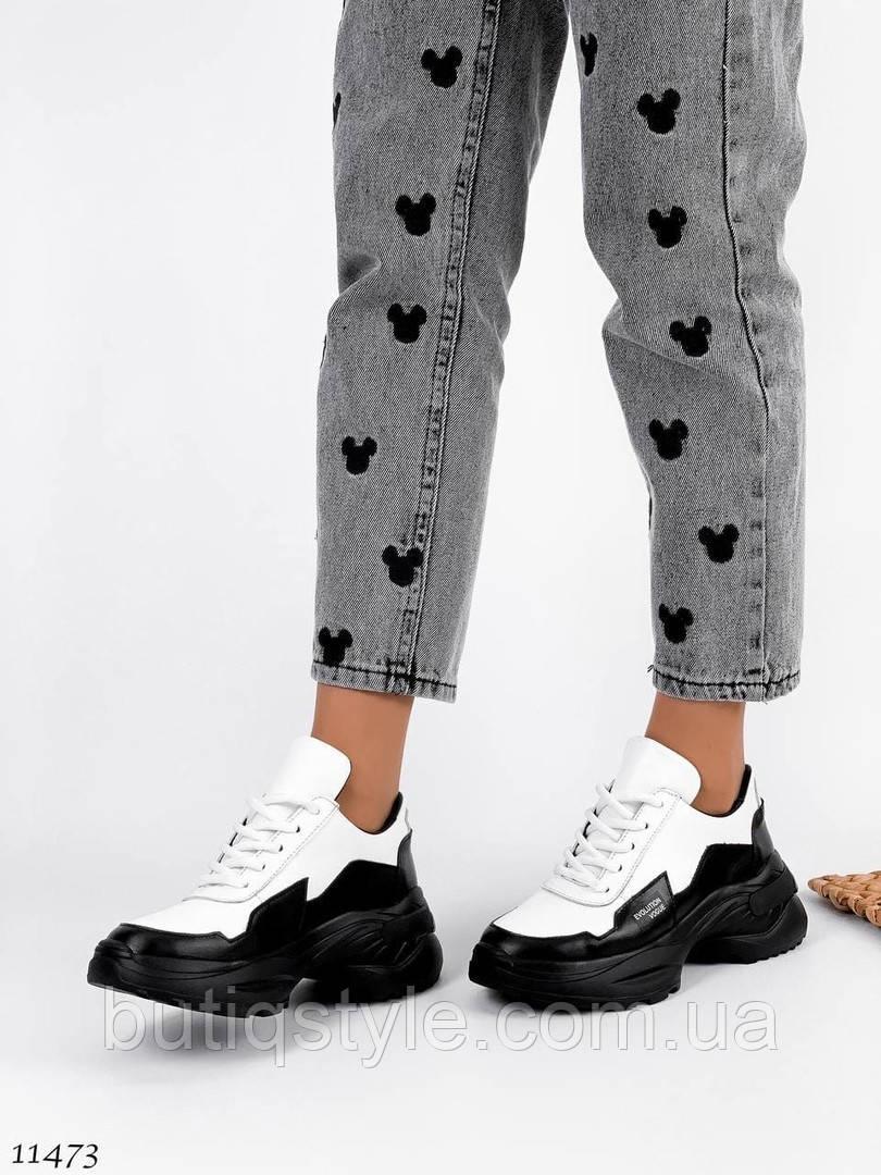 Жіночі кросівки чорний+білий натуральна шкіра