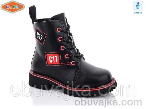 Зимняя обувь оптом Модные подростковые ботинки оптом от фирмы EEBB (рр 32-37), фото 2