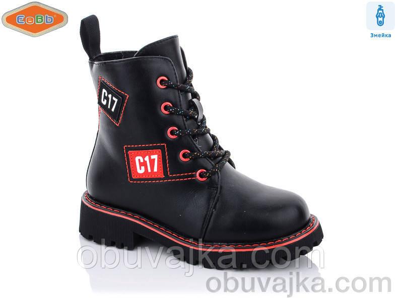 Зимняя обувь оптом Модные подростковые ботинки оптом от фирмы EEBB (рр 32-37)