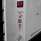 Керамічний обігрівач конвекційний VESTA 700 Вт з терморегулятором 60х60х5см білий, фото 4