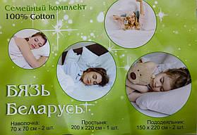 Набор постельного белья Бязь