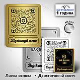 Металлическая Табличка Инстаграм Визитка с qr кодом и без изготовим за 1 час, фото 2