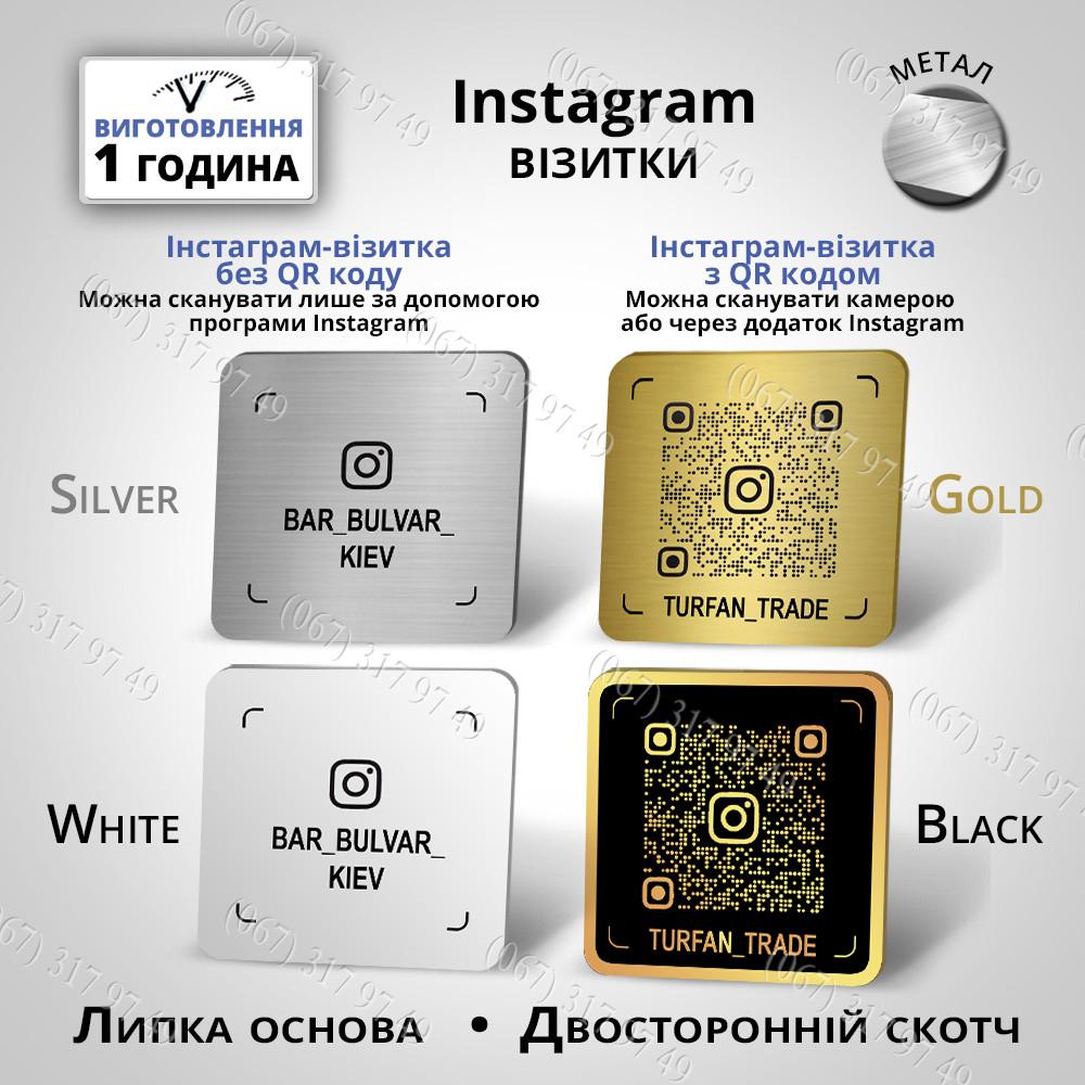 instagram_vizitka_4_vida_03.jpg