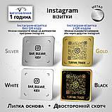 Металлическая Табличка Инстаграм Визитка с qr кодом и без изготовим за 1 час, фото 4