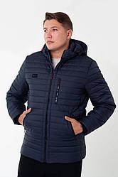 Модна куртка чоловіча демисезоная розмір 50-60