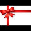 Подарунок! Кожному нашому клієнту!