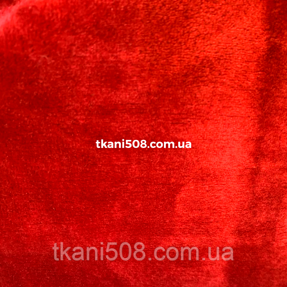 Махрова тканина Червоний
