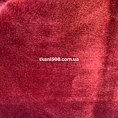 Махровая ткань Бордовый