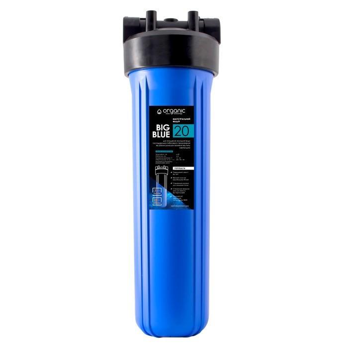 Фильтр от железа Organic Big Blue 20 дюймов
