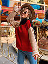"""Стильный женский модный свитер разноцветный """"Луиза""""  Модные трехцветные свитера женские, фото 3"""