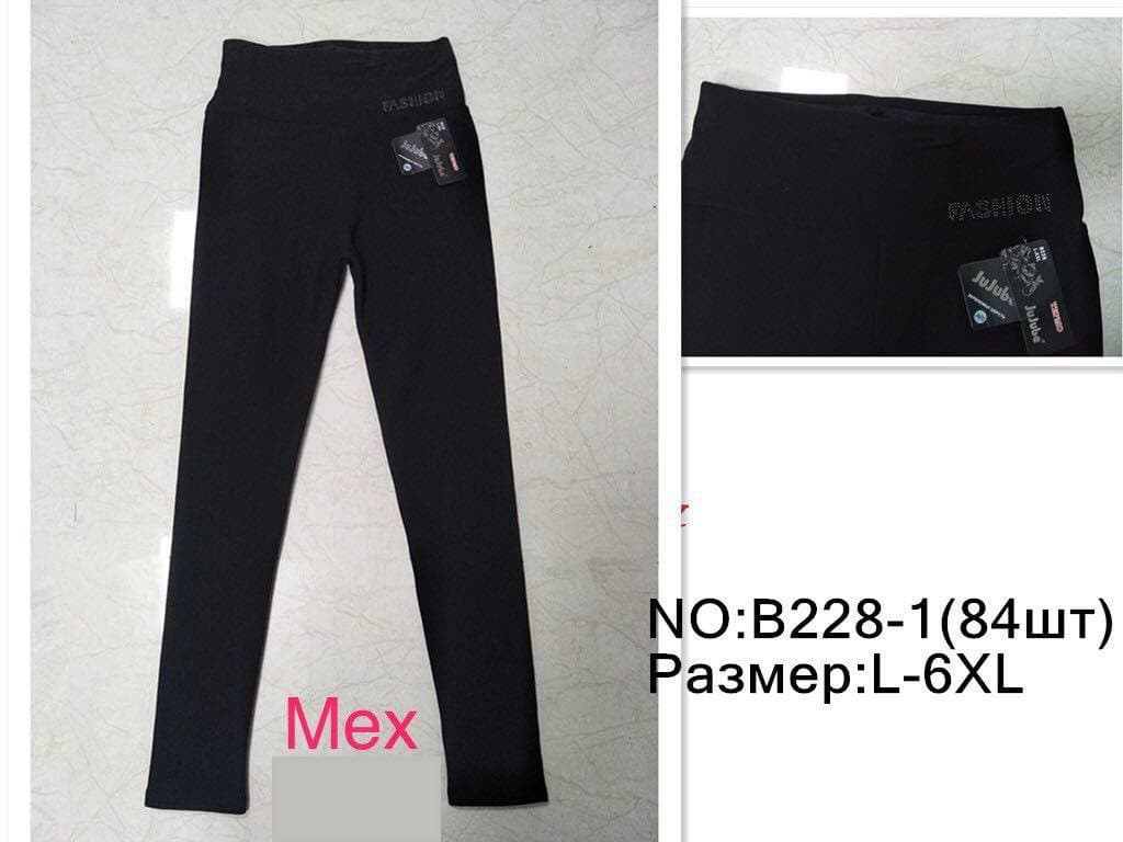 Женские теплые брюки на меху размер норма L-6XL ростовка