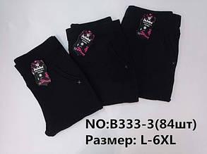 Жіночі теплі штани на хутрі розмір норма L-6XL ростівка