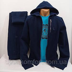 Турецкий тёплый прогулочный костюм FORE  синий тринитка брюки прямые  капюшон пять карманов 70 хлопок оригинал