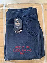 Жіночі теплі штани на хутрі розмір L-2XL 2-4XL 4-6XL з кишенями