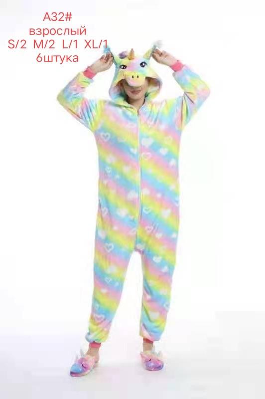 Пижама женская кигуруми теплая махровая размер норма S-XL