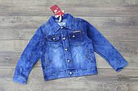 Джинсовая куртка для мальчиков 10 - 14 лет