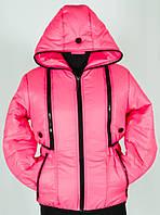 Детские демисезонные куртки-трансформеры ,рост 122 см-152 см S-423
