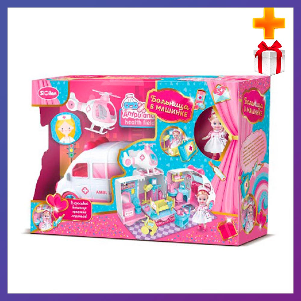 Игрушечная машина скорой помощи для куклы QL049-2 больница на колесах + Подарок