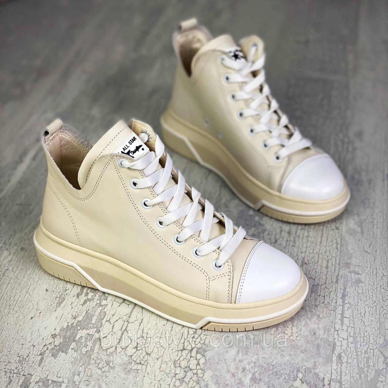 Спортивні молочні черевики з білим носочком натуральна Демі