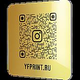 Металлическая Табличка Инстаграм Визитка с qr кодом 220х300мм и без черный бархат белая эмаль серебро золото, фото 2
