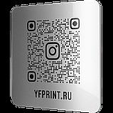 Металлическая Табличка Инстаграм Визитка с qr кодом 220х300мм и без черный бархат белая эмаль серебро золото, фото 3