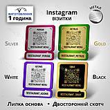 Металлическая Табличка Инстаграм Визитка с qr кодом 220х300мм и без черный бархат белая эмаль серебро золото, фото 7